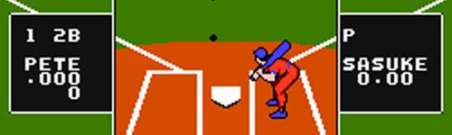 Baseball Stars 1 - Ingame